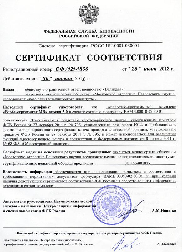 Журнальный Ключ Доктор Веб Вконтакте